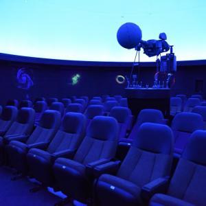 Planetarium Theater